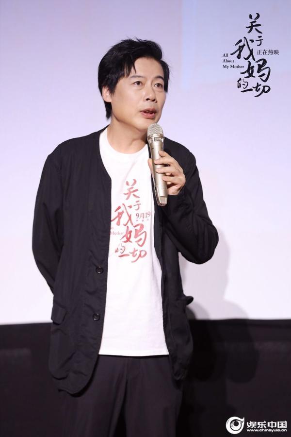 《关于我妈的一切》导演赵天宇出席第28届大影节映后交流活动.jpg