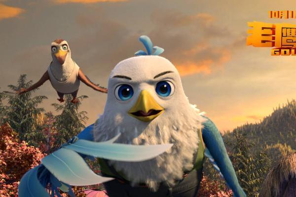 合家欢电影《老鹰抓小鸡》十一高燃上演 鹰鸡同盟捍卫家园