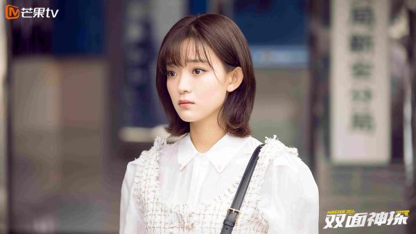 《双面神探》定档 (4).jpg