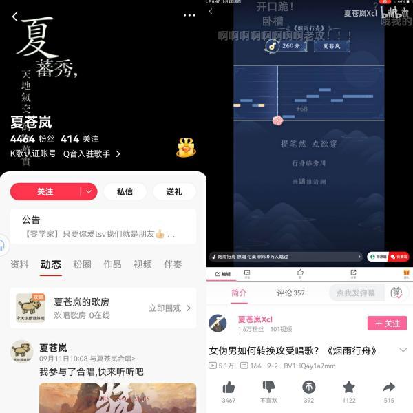 """""""李荣浩""""和""""米津玄师""""在全民K歌开小号?网友:上大号说话!"""
