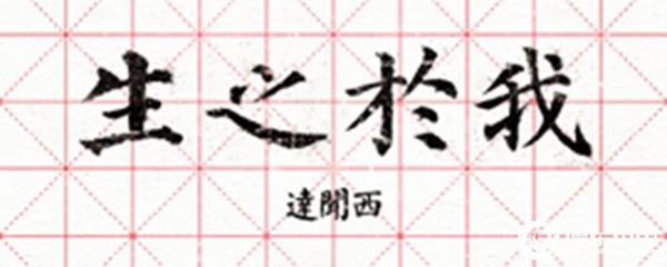 banner--1080x432.jpg