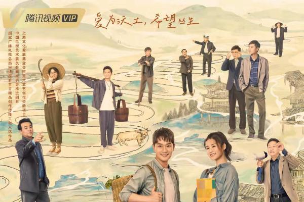 安悦溪热血逐梦化身最美女教师 《在希望的田野上》即将播出