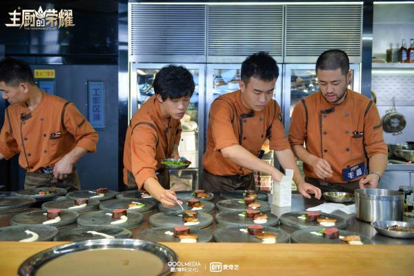 美食无国界 《主厨的荣耀》打破中西烹饪文化界限致敬经典菜系
