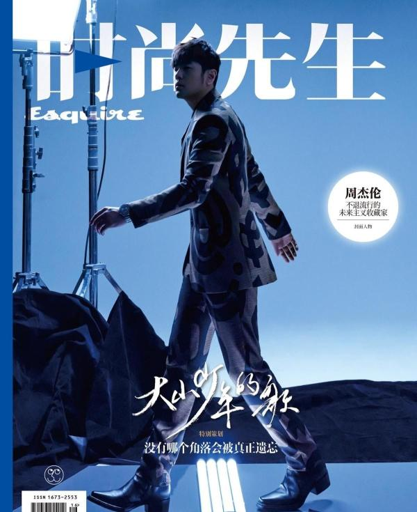 热搜预定!周杰伦又又又又登《时尚先生》封面杂志了?