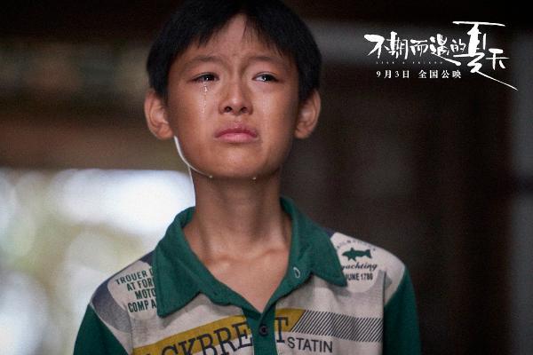 电影《不期而遇的夏天》今日上映 五大看点引爆泪点_久之资讯_久之网