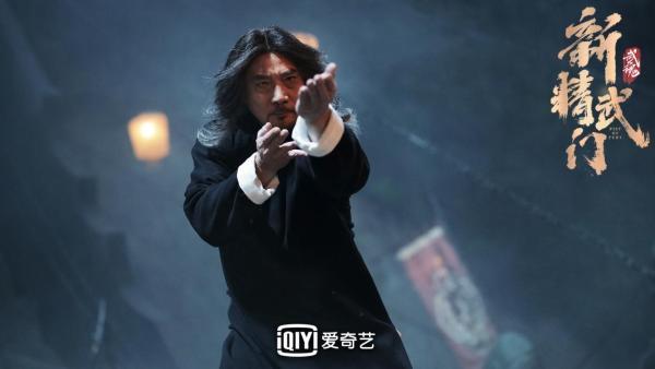 《新精武门:武魂》定档9月8日 (3).jpg