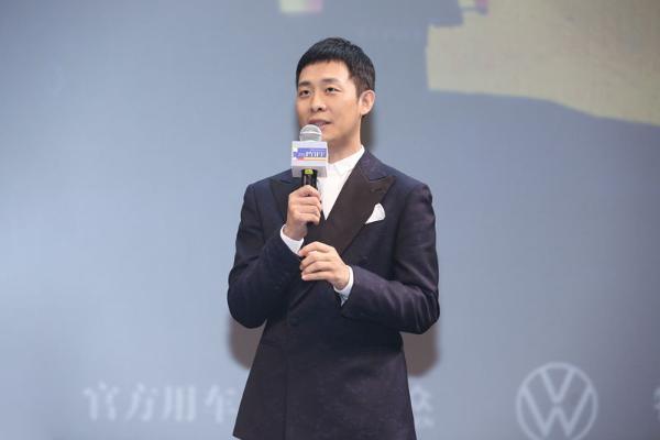 张译亮相2020平遥国际电影展.jpg