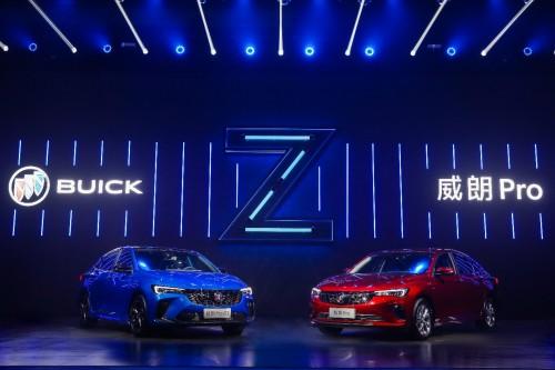 大咖云集对话Z世代 全新别克威朗Pro及威朗Pro GS快乐上市