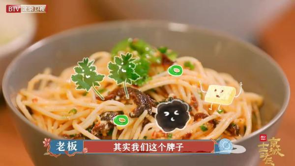 北京卫视《京城十二时辰》 (5).jpg
