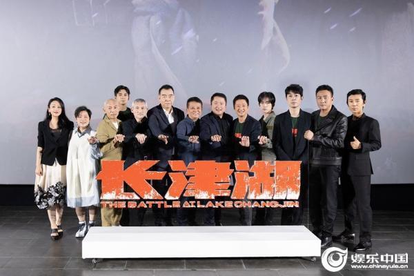 """《长津湖》北京首映获赞""""奇迹"""" 宋崇实:拍出了钢少气多的气概"""