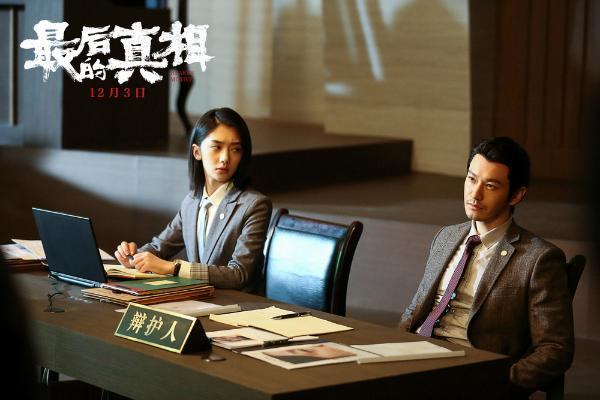 《最后的真相》定档12.3 黄晓明闫妮涂们阚清子重奏真相_久之资讯_久之网