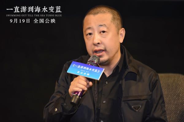 《一直游到海水变蓝》武汉首映打动00后 带年轻人回顾历史_久之资讯_久之网