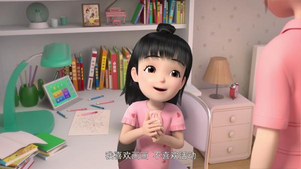 金鹰卡通《23号牛乃唐》孩子来当妈妈的小老师,家长和孩子一起共同成长