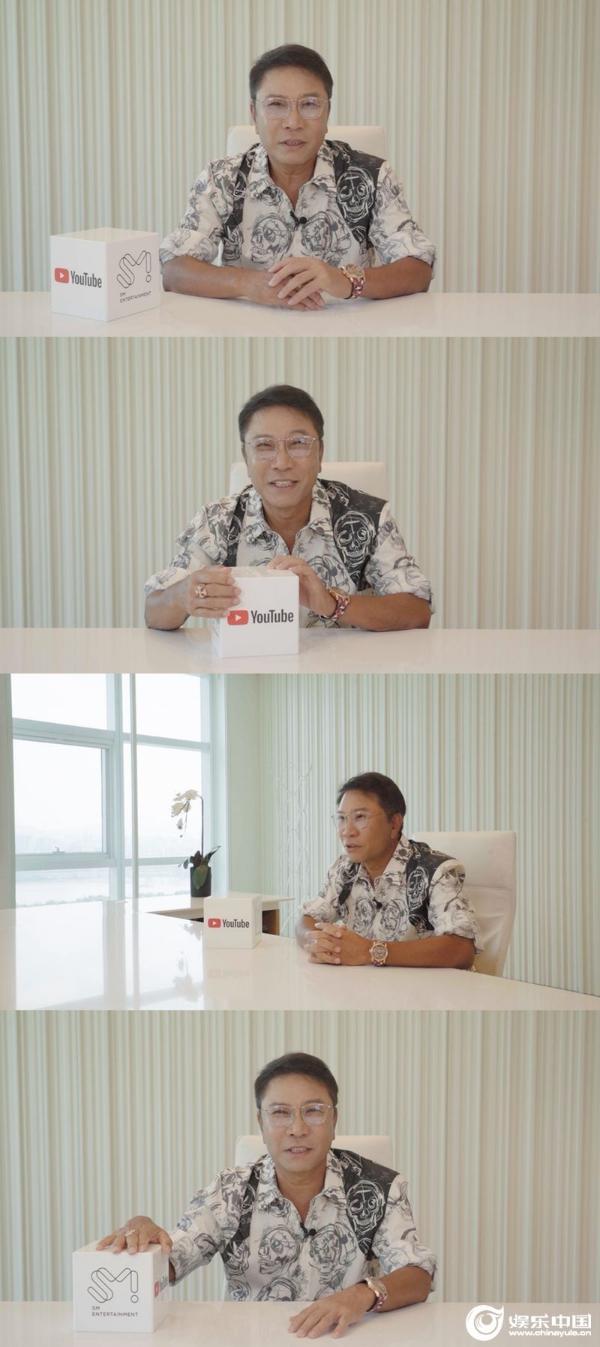 "SM李秀满总制作人""Google for Korea""演讲图片.jpg"