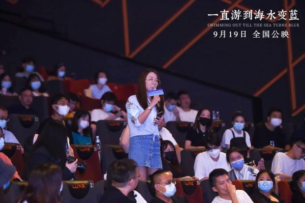 《一直游到海水变蓝》武汉首映打动00后 带年轻人回顾历史