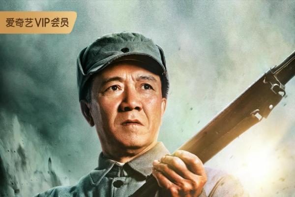 《生死阻击》定档10月2日 李幼斌领衔《亮剑》老戏骨再聚首打响铁血阻击