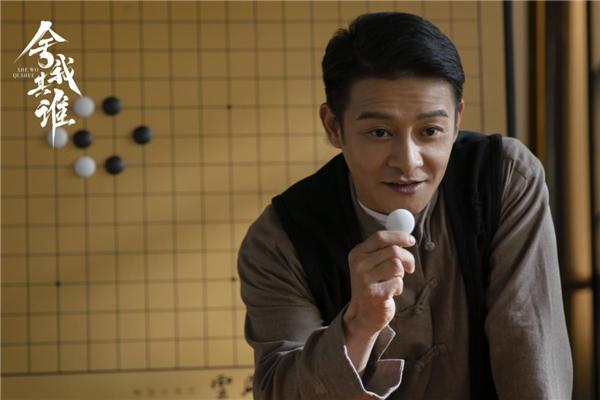 《舍我其谁》李兰迪牛骏峰双向恋爱高甜高燃 青春竞技以棋为笔书写成长