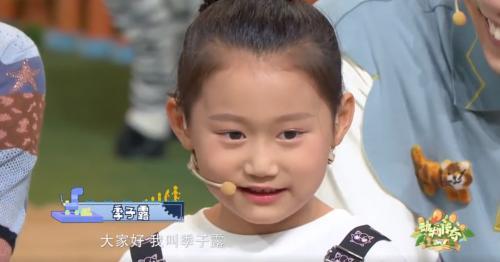 """《动物传奇》暑期特别节目""""夏日萌友会""""与央视云端顺利播出"""