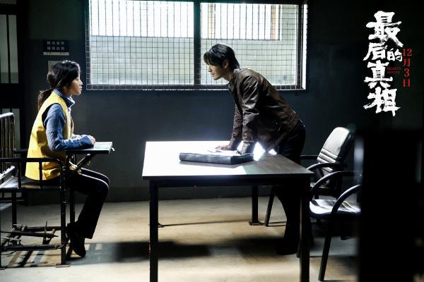 黄晓明《最后的真相》定档12月3日 (2).jpeg