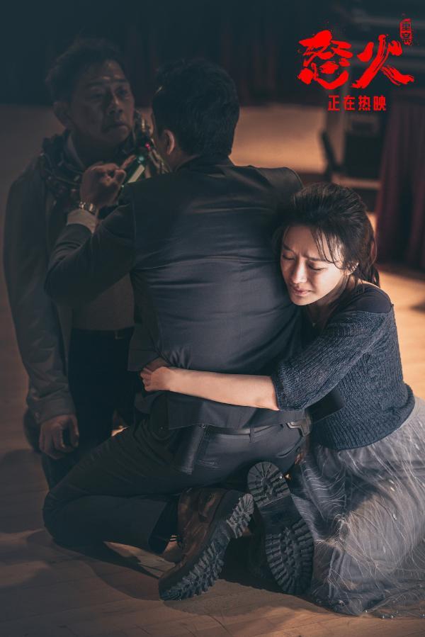 《怒火·重案》票房破13.15亿 登顶华语动作犯罪电影票房冠军_久之资讯_久之网