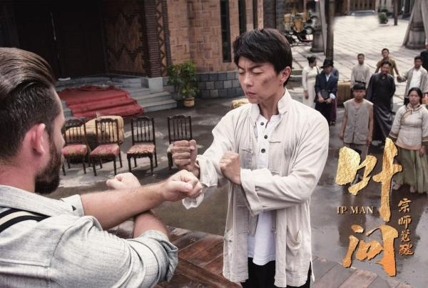 电影《叶问宗师觉醒》剧照2.jpg