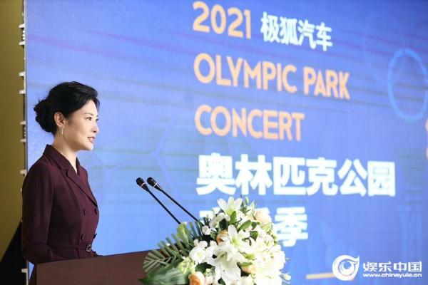 北京演艺集团首席演出官、奥林匹克公园音乐季总导演 周涛 项目阐述.jpg