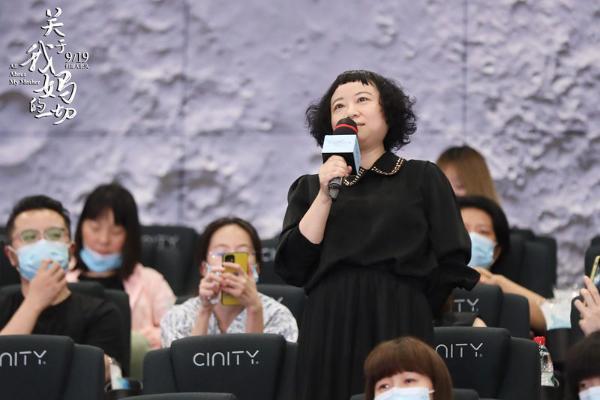 《关于我妈的一切》首映礼收官 徐帆受触动张婧仪为妈妈拭去泪水