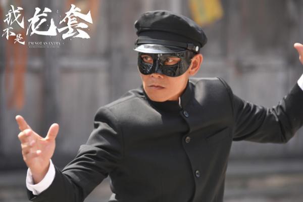 《我不是龙套》今日爆笑上线!钱小豪一人分饰多角诠释龙套生存指南