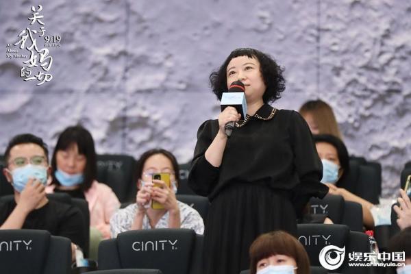 《关于我妈的一切》饶雪漫首映礼发言.jpg