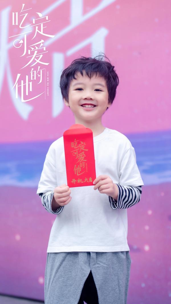 10.孙思程饰睿睿.JPG