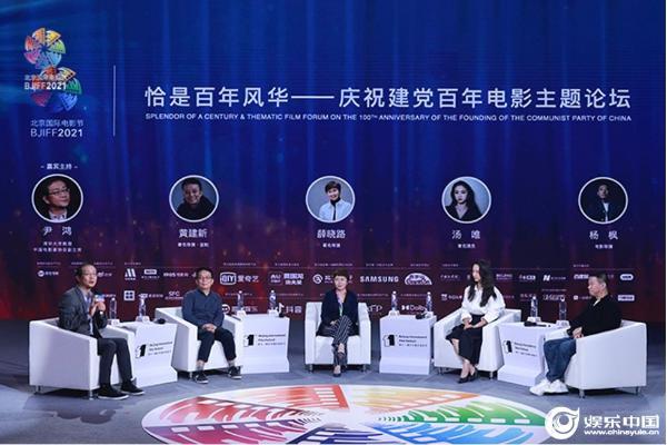 中国电影发展高峰论坛.jpg