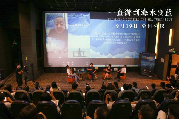 贾樟柯李亚威聊《一直游到海水变蓝》真实影像点燃观众激情_久之资讯_久之网