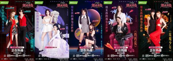《爆裂舞台》陆柯燃陈卓璇默契合作 (2).jpg