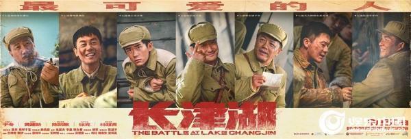 电影《长津湖》定档海报.jpg