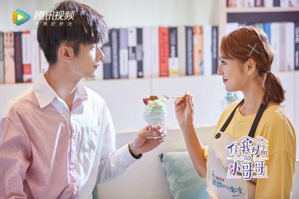 《住我对面的小哥哥》定档9月16日 苏甜夫妇合体撒糖,开启清甜冰淇淋恋爱!