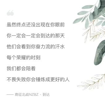 北京冬奥会曲《到达》登陆酷狗,南征北战摇滚演绎奥运精神