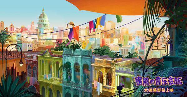 《蜜熊的音乐奇旅》发布场景设定图 完美还原南美风情_久之资讯_久之网