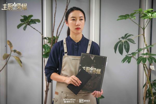 朱叶摘得《主厨的荣耀》年度桂冠 (1).jpg