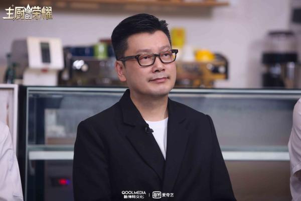 朱叶摘得《主厨的荣耀》年度桂冠 (2).jpg