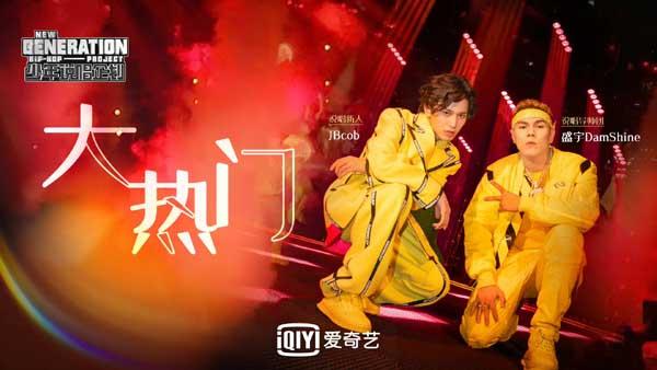 """《少年说唱企划》乃万Capper姐弟同台 杨和苏小酷挑战""""快嘴极限"""""""