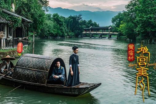 新锐导演陈里洋执筒中式悬疑《黄庙村·地宫美人》传承中式文化精髓