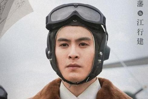 《逐梦蓝天》收官 牛子藩完美演绎两代航空人
