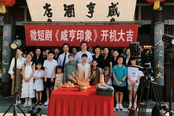 绍兴童星学院出小戏骨啦 张娅茹4岁开启小演员之路
