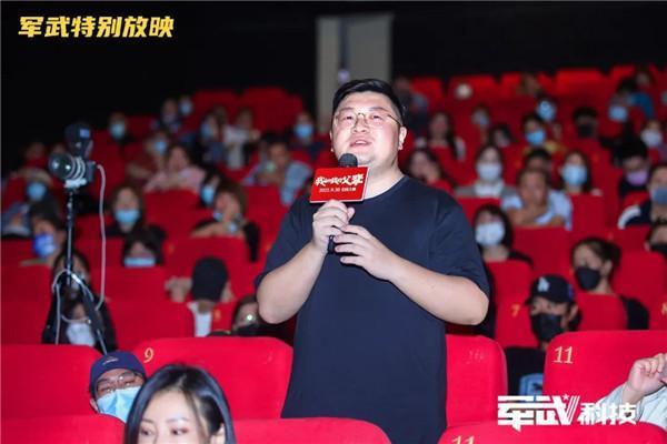 军武观影团之《我和我的父辈》成功举办 吴京萨苏等大咖到场激情碰撞