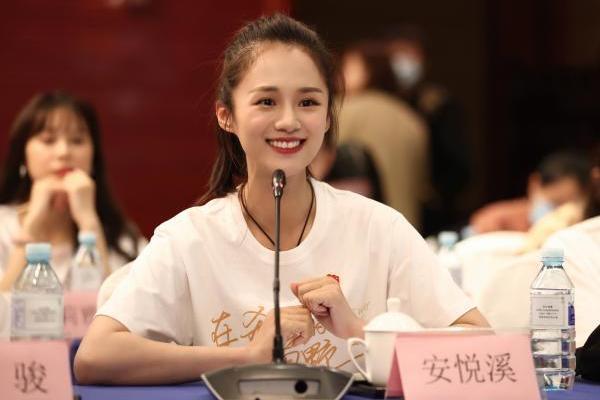 《在希望的田野上》在京召开研讨会 安悦溪畅谈角色引共鸣