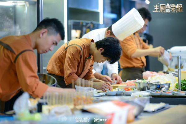 《主厨的荣耀》看点升级 探索中西烹饪文化的融合与创新