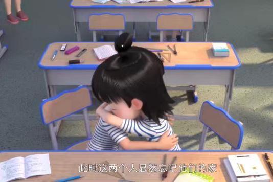 金鹰卡通《23号牛乃唐》要换同桌了,小学生感受到友谊的珍贵