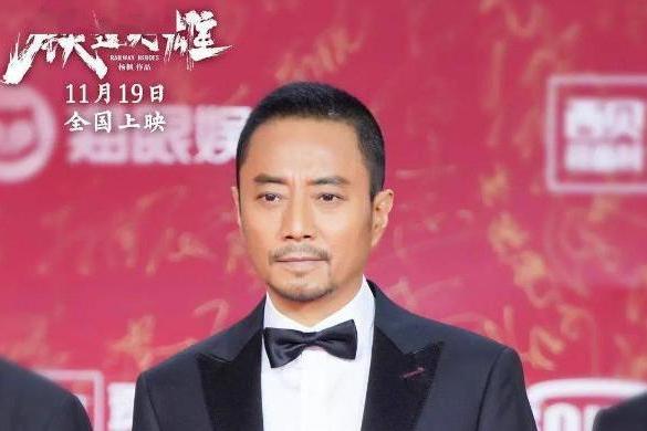 《铁道英雄》北京国际电影节官宣定档11月19日 张涵予范伟领衔谱写家国热血传奇