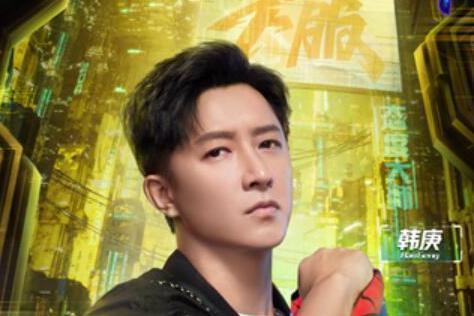 """《这!就是街舞》第四季韩庚刘宪华兄弟爆笑""""互怼"""" 王一博张艺兴在线""""吃瓜"""""""