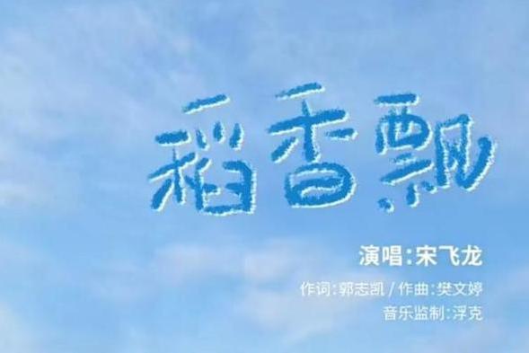 知名音乐制作人郭志凯我在快手编织音乐梦